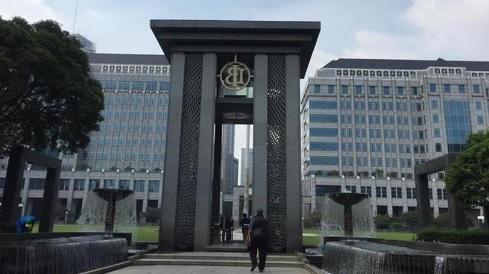 28 Fungsi dan Peran Bank Indonesia  (Bank Sentral)
