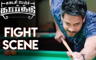 Kadaisi Bench Karthi – Fight Scene