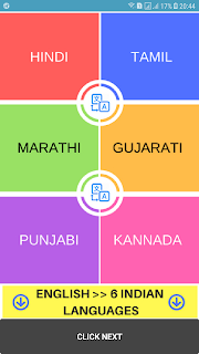 English to Hindi translation android app