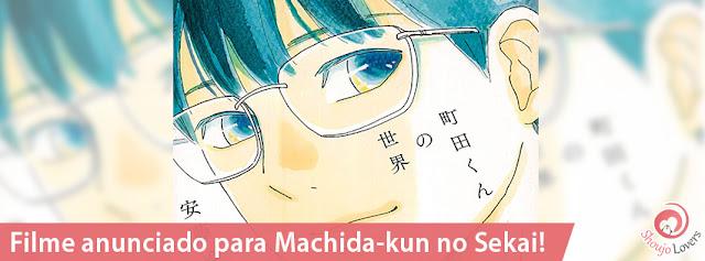 Filme anunciado para Machida-kun no Sekai!