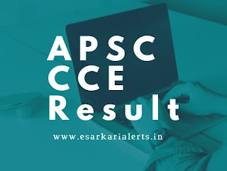 APSC CCE Result 2017