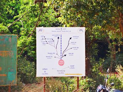 Bhimashankar Abhayaranya Route map
