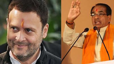 राहुल गांधी पर केस करेंगे शिवराज सिंह चौहान: दी चेतावनी