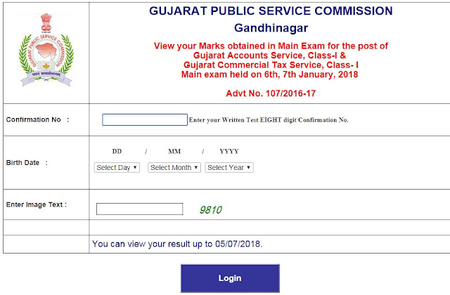 GPSC Gujarat Accounts Service & Gujarat Commercial Tax Service, Class-1 | View Marksheet for Main Exam