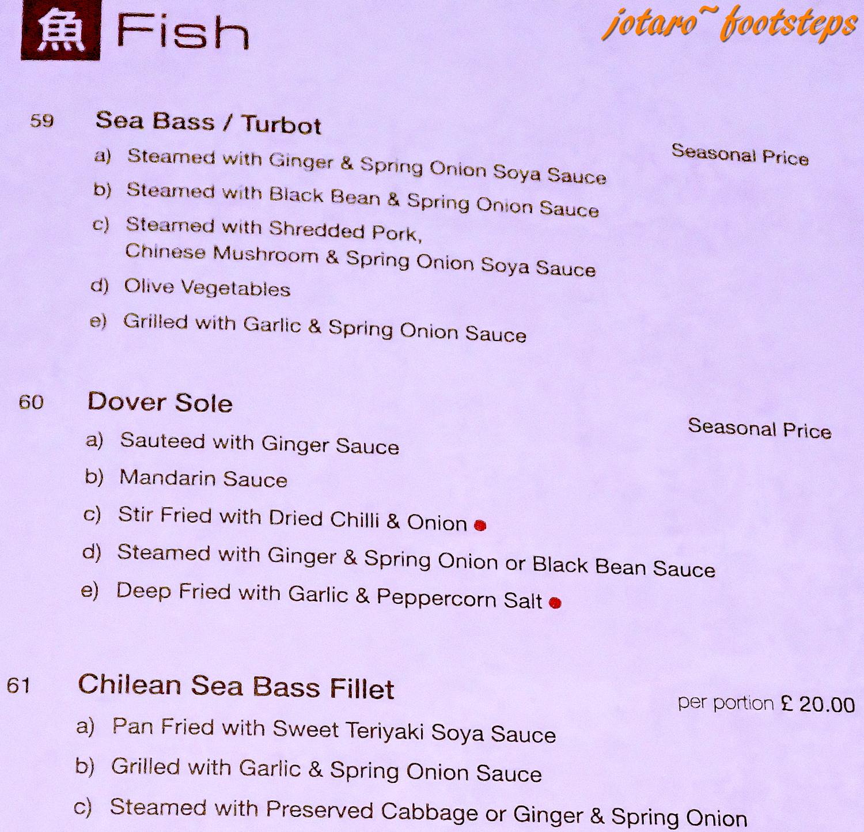 Mandarin Kitchen London Menu