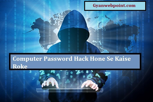 Computer-Password-Hack-Hone-Se-Kaise-Roke