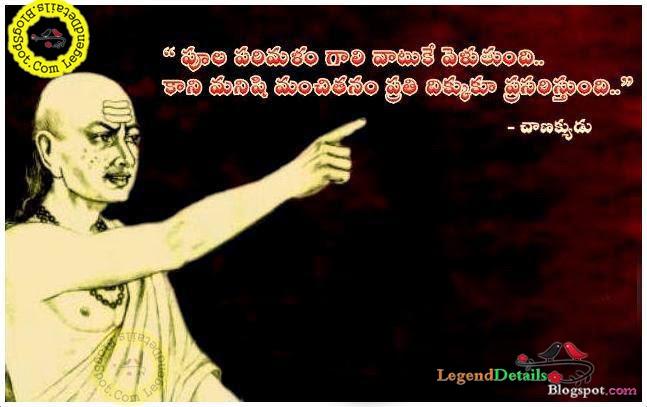 Success Quotes In Telugu Telugu Motivational Quotes Best Success