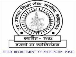 UPHESC Principal Recruitment Notification 2019