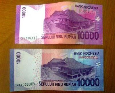 uang kertas sepuluh ribu rupiah