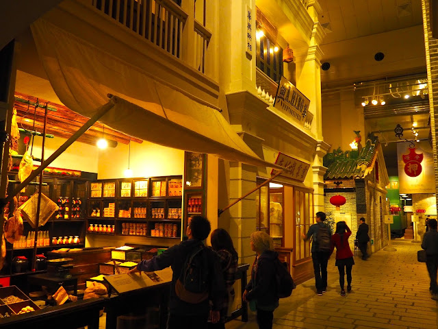 Recreation of a Hong Kong street in the Hong Kong Museum of History