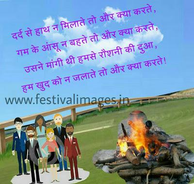 two lines Dard Bhari Shayari बेवफा शायरी Cover Pic Image