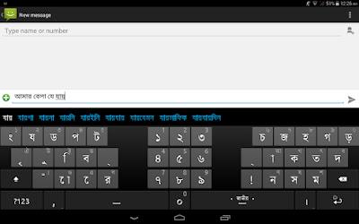 Ridmik Bangla Keyboard