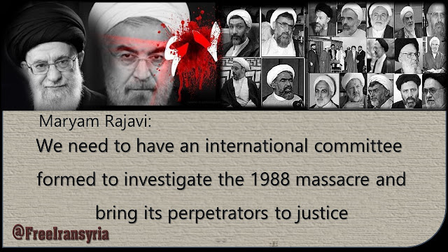 MARYAM RAJAVI'S MESSAGE TO THE CONFERENCE REMEMBERING THE VICTIMS OF THE 1988 MASSACRE OF POLITICAL PRISONERS IN IRAN NOVEMBER 28, 2017 –DISTRICT 5 MUNICIPALITY, PARIS
