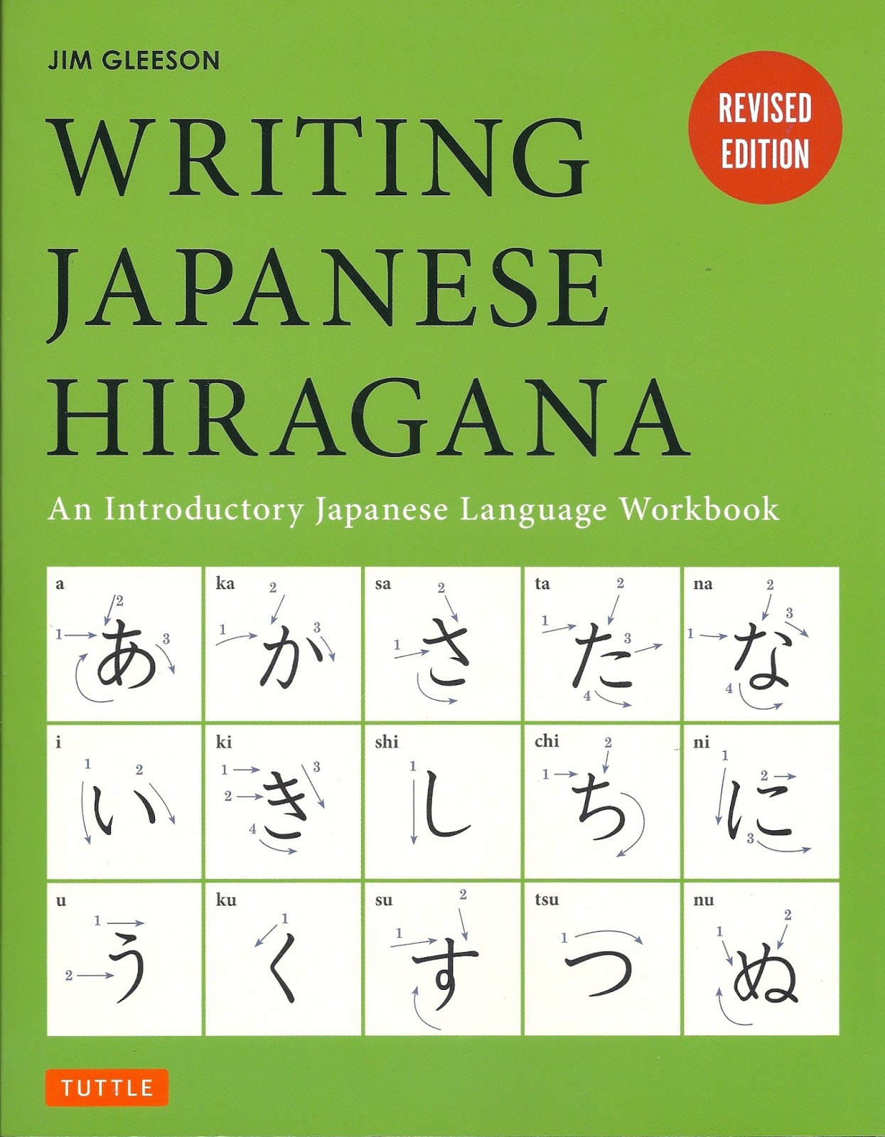 Japan Its A Wonderful Rife Writing Japanese Hiragana A Book Review