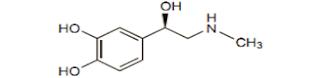 Epinefrin - Kegunaan, Dosis, Efek Samping