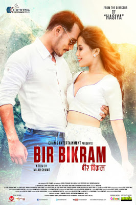 Bir Bikram Nepali Movie