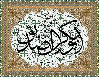 Abu Bakar Radhiyallahu Anhu