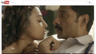 ahalya-film-by-sujoy-ghosh