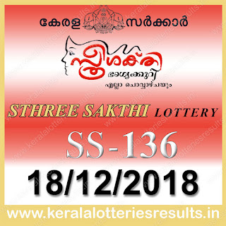 "KeralaLotteriesresults.in, ""kerala lottery result 18.12.2018 sthree sakthi ss 136"" 18th december 2018 result, kerala lottery, kl result,  yesterday lottery results, lotteries results, keralalotteries, kerala lottery, keralalotteryresult, kerala lottery result, kerala lottery result live, kerala lottery today, kerala lottery result today, kerala lottery results today, today kerala lottery result, 18 12 2018, 18.12.2018, kerala lottery result 18-12-2018, sthree sakthi lottery results, kerala lottery result today sthree sakthi, sthree sakthi lottery result, kerala lottery result sthree sakthi today, kerala lottery sthree sakthi today result, sthree sakthi kerala lottery result, sthree sakthi lottery ss 136 results 18-12-2018, sthree sakthi lottery ss 136, live sthree sakthi lottery ss-136, sthree sakthi lottery, 18/12/2018 kerala lottery today result sthree sakthi, 18/12/2018 sthree sakthi lottery ss-136, today sthree sakthi lottery result, sthree sakthi lottery today result, sthree sakthi lottery results today, today kerala lottery result sthree sakthi, kerala lottery results today sthree sakthi, sthree sakthi lottery today, today lottery result sthree sakthi, sthree sakthi lottery result today, kerala lottery result live, kerala lottery bumper result, kerala lottery result yesterday, kerala lottery result today, kerala online lottery results, kerala lottery draw, kerala lottery results, kerala state lottery today, kerala lottare, kerala lottery result, lottery today, kerala lottery today draw result"