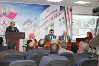 صحفيين واعلاميون الفيوم وأمناء الاحزاب وشخصيات عامة يدعمون مركز اورام الفيوم