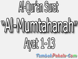 Bacaan Surat Al-Mumtahanah, Al-Qur'an Surat Al-Mumtahanah, terjemahan Surat Al-Mumtahanah, arti Surat Al-Mumtahanah, Latin Surat Al-Mumtahanah, Arab Surat Al-Mumtahanah, Surat Al-Mumtahanah