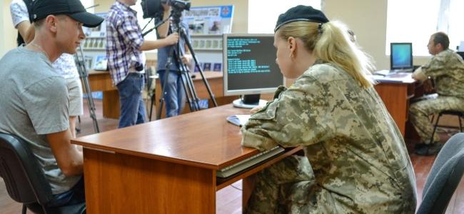 Вербувальний центр ВМС у Миколаєві