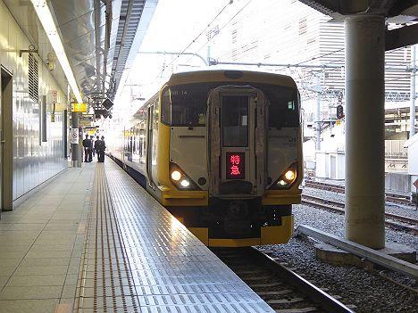 特急 外房いすみ酒蔵開き号 大原行き E257系(2017.4.16運転)