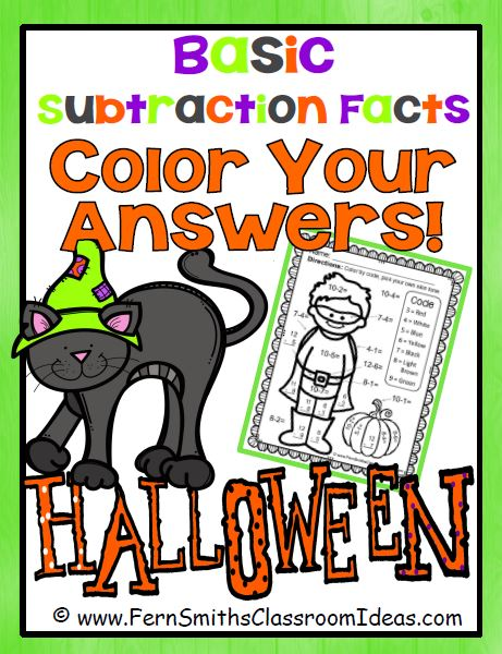 https://www.teacherspayteachers.com/Product/Halloween-Fun-Basic-Subtraction-Facts-Color-Your-Answers-Printables-1490194