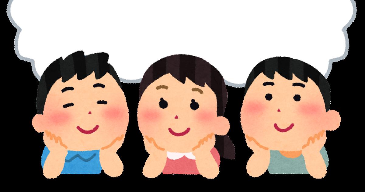 kodomo_kids_fukidashi.png (1200×630)