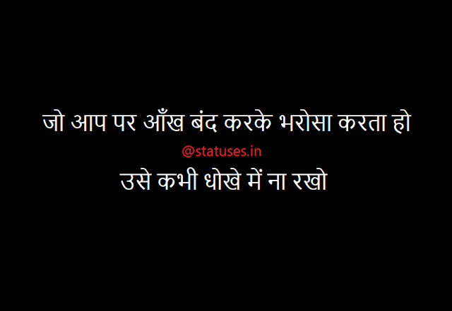 sad whatsapp status in hindi download