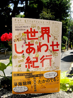 http://www.amazon.co.jp/dp/4150504660/ref=dp_ob_title_bk