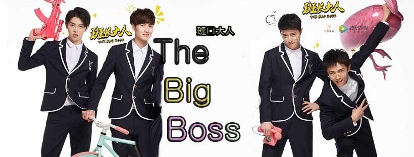 Drama Cina The Big Boss