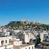 «Σαρώνει» το Airbnb στην Αθήνα: Δείτε τις πιο δημοφιλείς περιοχές