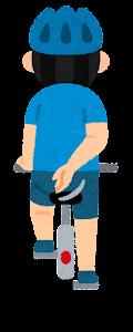自転車の手信号のイラスト(寄る)