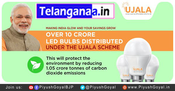 UJALA LED Bulbs Distributed Central Government Scheme