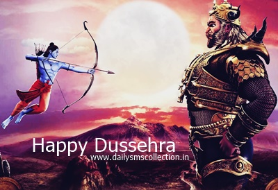 Happy Dussehra 2017 SMS Messages Greetings Quotes Cards