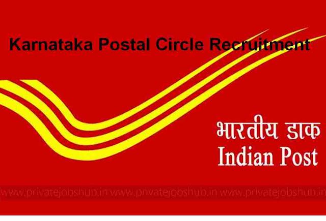 Karnataka Postal Circle Recruitment