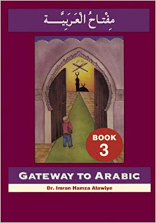Click To Watch Video Lessons For Gateway To Arabic Book 3