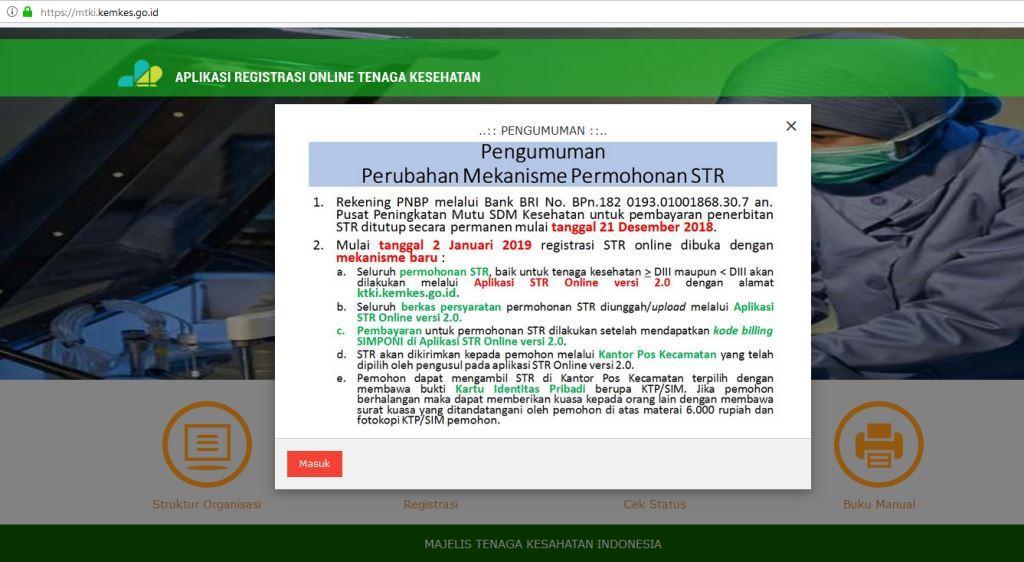 Pengumuman perubahan alur mekanisme peermohonan STR Tahun 2019 / 2020