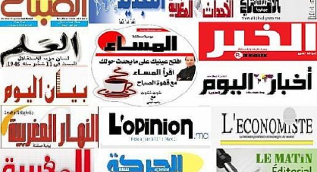 صحف الجمعة:اكتشاف الغاز والغاز المكثف في المغرب، و 10 عسكريين ورجال سلطة ضمن شبكة لتهريب المخدرات، وعقوبات تنتظر مصوري الفيديوهات بالأقسام.