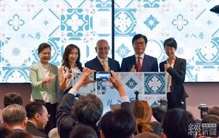 Facebook舉辦台北新辦公室啟用活動