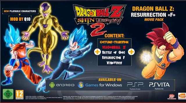 تحميل لعبة القتال  Dragon Ball Z Shin Budokai 2 على محاكي الالعاب PSP للاندرويد