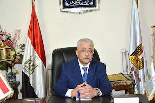 دكتور طارق شوقى وزير التربية والتعليم والتعليم الفنى