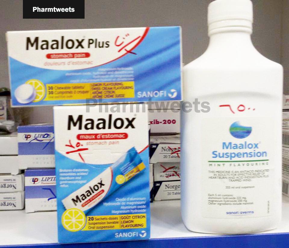 دواء مالوكس maalox