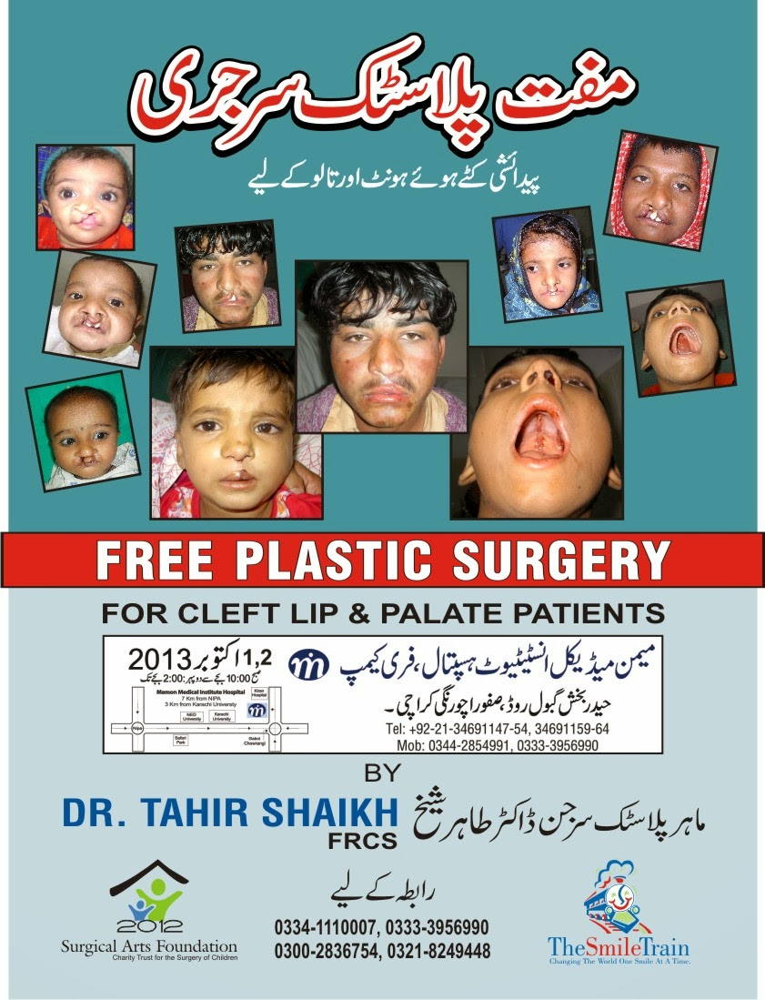 YAISHWARYAJ: Free Plastic Surgery Camp At MMI Hospital [1