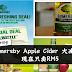 Somersby Apple Cider 大减价!现在只需要RM5!原价可是要RM15啊~