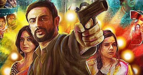 APAHARAN Sabka Katega REVIEW   Bollywood Buff