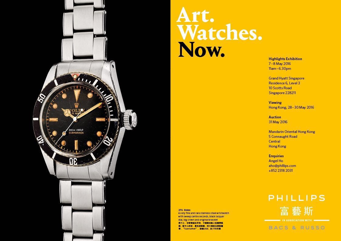 767f97cd6ea Hong Kong Watch Fever 香港勞友  Phillips Viewing Reminder