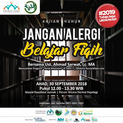 kajian sunnah sidoarjo, kajian sidoarjo, kajian di sidoarjo oleh Sahabat Masjid Indonesia