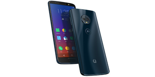 Motorola Moto 1S announced in China